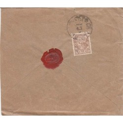 پاکت نامه شماره 52 - مبدا   - مقصد تهران - تمبر 10 شاهی مظفری  - با نامه