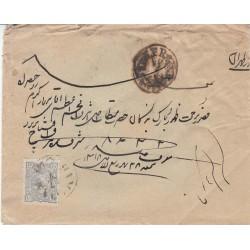 پاکت نامه شماره 53 - مبدا  همدان - مقصد تهران - تمبر 10 شاهی مظفری  - با نامه