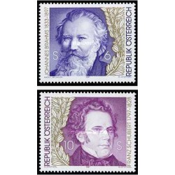 2 عدد تمبر آهنگسازان - شوبرت و برامس - اتریش 1997