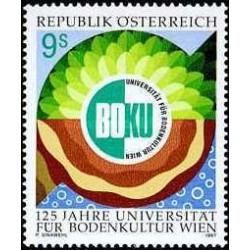 1 عدد تمبر 125مین سال دانشگاه کشاورزی وین - اتریش 1997