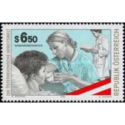 1 عدد تمبر دنیای کاری اتریشی ها - اتریش 1997