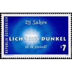1 عدد تمبر 25مین سال نور در تاریکی - اتریش 1997
