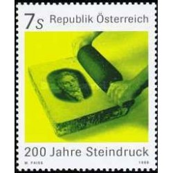 1 عدد تمبر 200مین سال اختراع لیتوگرافی - اتریش 1998