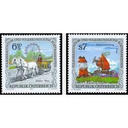 2 عدد تمبر گنجینه رسوم و فرهنگ عامه - اتریش 1998