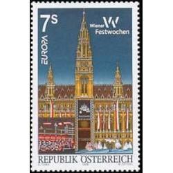 1 عدد تمبر مشترک اروپا - Europa Cept - اتریش 1998 قیمت 2.8 دلار