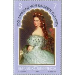 1 عدد تمبر ملکه الیزابت اتریش - تابلو نقاشی - اتریش 1998