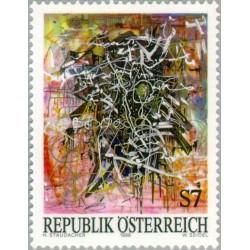 1 عدد تمبر هنر مدرن - تابلو اثر هانس اشتوداچر - اتریش 1998