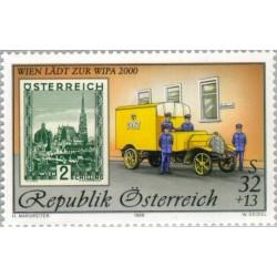 1 عدد تمبر نمایشگاه تمبر ویپا 2000 - اتریش 1998 قیمت 8.96 دلار