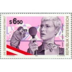 1 عدد تمبر اتحادیه هنر رسانه و مشاغل مستقل - اتریش 1998