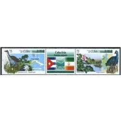 تمبر مشترک ایران و کوبا - چاپ کوبا 2008