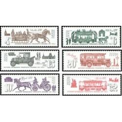 6 عدد تمبر تاریخچه حمل و نقل شهری مسکو - شوروی 1981