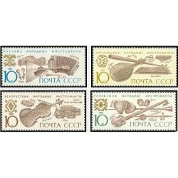 4 عدد تمبر آلات موسیقی ملی - شوروی 1989