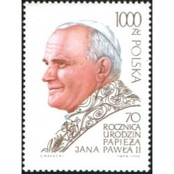 1 عدد تمبر 70مین سال تولد پاپ ژان پل دوم - لهستان 1990