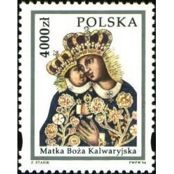 1 عدد تمبر پرتره مریم مقدس - لهستان 1994