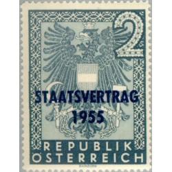1 عدد تمبر پیمان دولت - سورشارژ - اتریش 1955