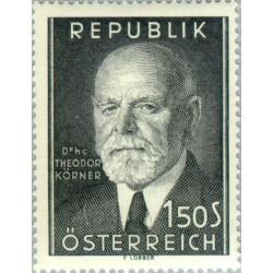 1 عدد تمبر یادبود تئودور کورنر - پنجمین رئیس جمهور اتریش - اتریش 1957