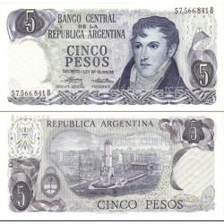 اسکناس 5 پزو - آرژانتین 1976