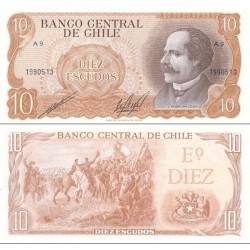 اسکناس 10 اسکودو - شیلی 1967