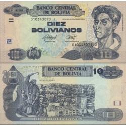 اسکناس 10 بولیویانوس - بولیوی 2015
