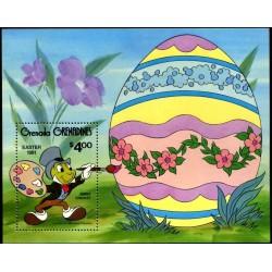 سونیرشیت عید پاک - شخصیتهای کارتونی والت دیسنی - گرندین گرانادا 1981  قیمت 4.5 دلار