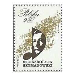 1 عدد تمبر صدمین سال تولد کارول سیمانوفسکی - آهنگساز - لهستان 1982