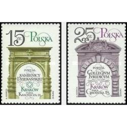 2 عدد تمبر بناهای یادبود کراکوف - لهستان 1982