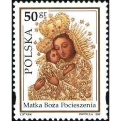 1 عدد تمبر مریم مقدس - تابلو نقاشی - لهستان 1997
