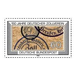 1 عدد تمبر 150مین سال اتحادیه گمرکی - جمهوری فدرال آلمان 1983 قیمت 2.2 دلار