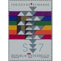 1 عدد تمبر روز تمبر - اتریش 2000