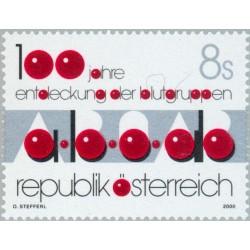 1 عدد تمبر صدمین سال کشف گروههای خونی انسان - اتریش 2000