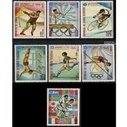 7 عدد تمبر المپیک مونیخ - گینه استوایی 1972