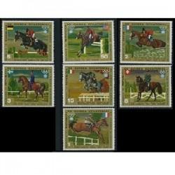 7 عدد تمبر المپیک مونیخ - اسب سواری - گینه استوایی 1972