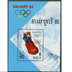 سونیرشیت المپیک زمستانی کالگاری - کامبوج 1988