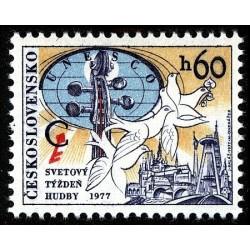 1 عدد تمبر کنگره شورای بین المللی موسیقی یونسکو - چک اسلواکی 1977