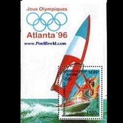 سونیرشیت المپیک آتلانتا - کامبوج 1996