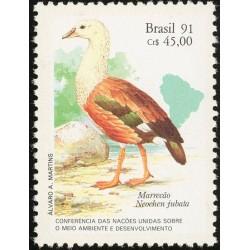 1 عدد تمبر کنفرانس سازمان ملل در مورد توسعه و  محیط زیست  - پرنده - برزیل 1991