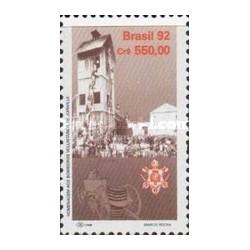 1 عدد تمبر صدمین سال خدمات داوطلبانه آتش نشانی در جوین ویل - برزیل 1992