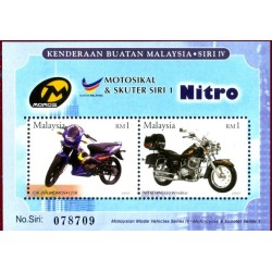سونیر شیت موتورسیکلتها و اسکوترهای  ساخت مالزی - 4 - مالزی 2003