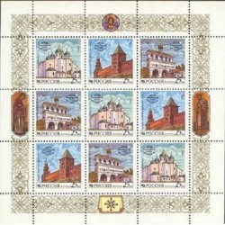 مینی شیت معماری کرملین نووگرود - روسیه 1993