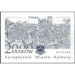 سونیر شیت کراکوف - پایتخت فرهنگی اروپا - بیدندانه - لهستان 2000 قیمت 16 یورو