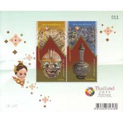 سونیرشیت هنر تایلندی - 3 - تایلند 2013