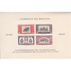 سونیرشیت 400مین سالگرد تاسیس لاپاز - 1 - بولیوی 1951