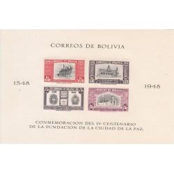 سونیرشیت 400مین سالگرد تاسیس لاپاز - 1 - بیدندانه - بولیوی 1951