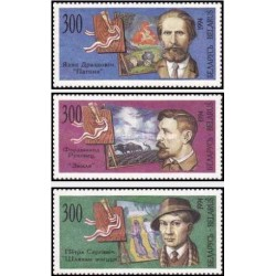 3 عدد تمبر نقاشان بلاروس - بلاروس 1994