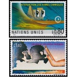 2 عدد تمبر ممنوعیت سلاحهای شیمیائی - نیویورک سازمان ملل 1991 قیمت 3.4 دلار
