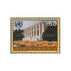1 عدد تمبر سری پستی - ژنو سازمان ملل 1994