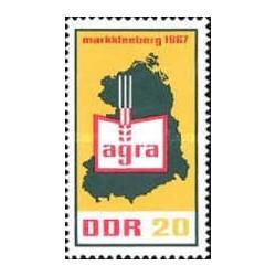 1 عدد تمبر نمایشگاه کشاورزی مالکلبرگ - جمهوری دموکراتیک آلمان 1967