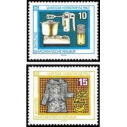 2 عدد تمبر نمایشگاه  پائیزه لایپزیک - جمهوری دموکراتیک آلمان 1967