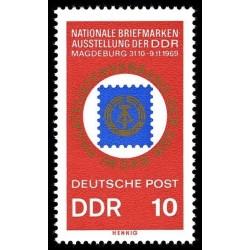 1 عدد تمبر نمایشگاه تمبر ملی - جمهوری دموکراتیک آلمان 1969