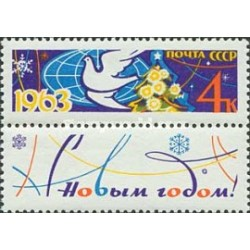 1 عدد تمبر سال نو با تب - شوروی 1962 پشت مقداری چسب زرد شده